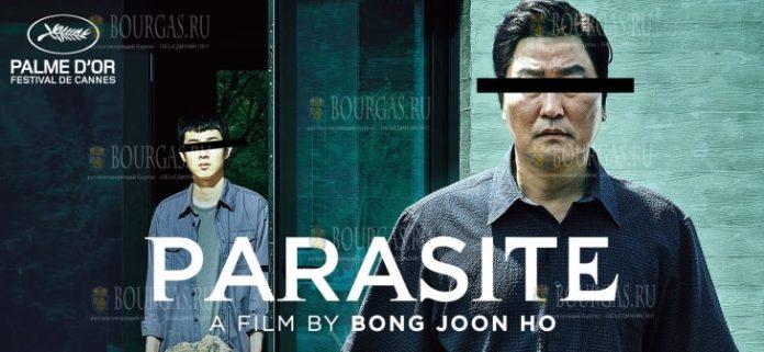 южно-корейский фильм Паразит