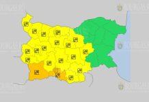 1 апреля Желтый код в Болгарии