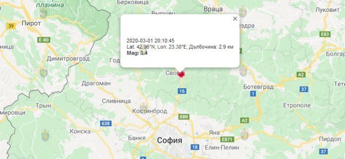 1 марта землетрясение в Болгарии