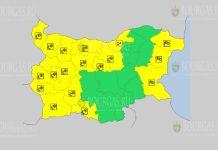 23 марта Желтый код в Болгарии