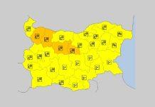 24 марта Оранжевый и Желтый код в Болгарии