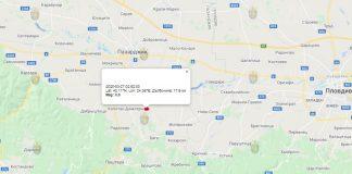 27 марта землетрясение в Болгарии