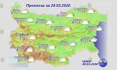 29 марта погода в Болгарии
