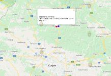 8 марта землетрясение в Болгарии