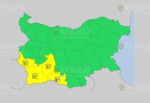 9 марта Желтый код в Болгарии