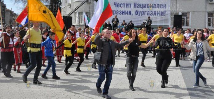 Бургас отпраздновал 3-е марта