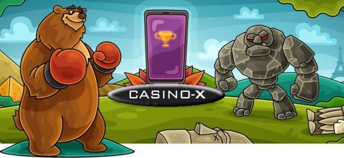 Казино Х, играть на деньги