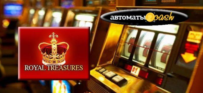 Royal Treasure