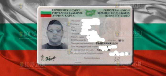 В Бургасе разыскивают преступника