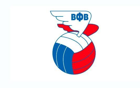 волейбол россии