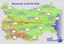 20 апреля погода в Болгарии