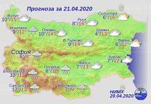 21 апреля погода в Болгарии