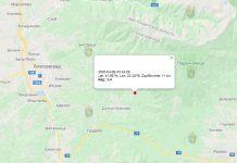 26 апреля землетрясение в Болгарии