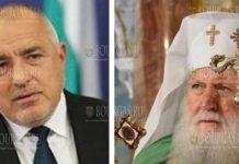 Премьер Болгарии встретился с болгарским патриархом