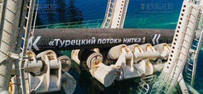 турецкий поток Болгария