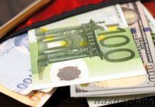 валюта турции