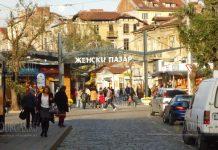 Женский базар в Софии