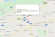 11 мая землетрясение в Болгарии