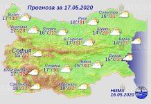 17 мая погода в Болгарии
