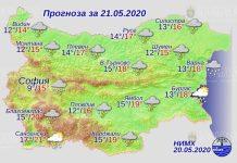 21 мая погода в Болгарии