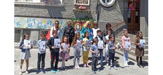 244 ребенка поучаствовали в конкурсе в Бургасе
