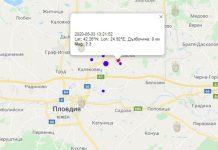 4 мая землетрясение в Болгарии