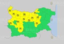 6 мая Желтый код в Болгарии