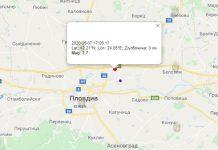 7 апреля землетрясение в Болгарии