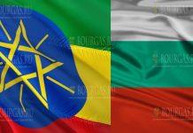 эфиопия-болгария