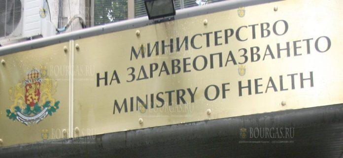 министерство здравоохранения болгарии