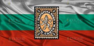 первая болгарская марка