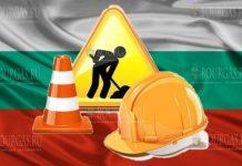 ремонтные работы в Бургасе и Болгарии
