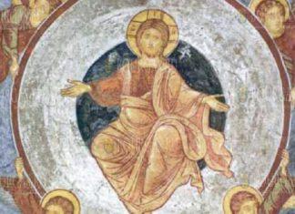 Сегодня в Болгарии празднуют Праздник Вознесения