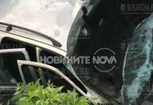 Тяжелая авария на дороге София-Бургас