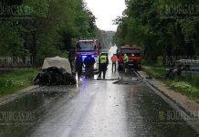 В Болгарии в одном ДТП погибли сразу 3 женщины