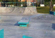 В Поморие открылся скейт-парк