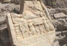 В Варне был открыт памятник конца III-го века