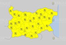 11 июня Желтый код в Болгарии