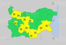 5 июня Желтый код в Болгарии