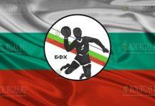 Болгарская федерация гандбола