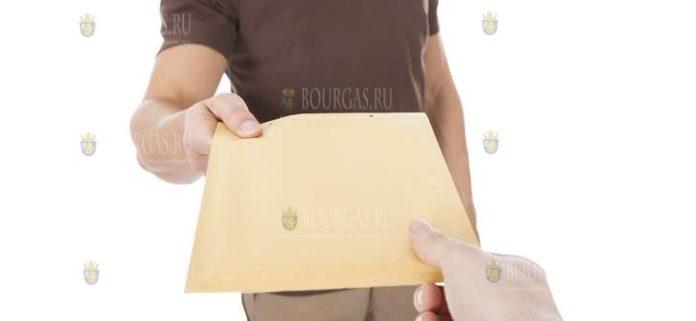 курьерские услуги в Болгарии