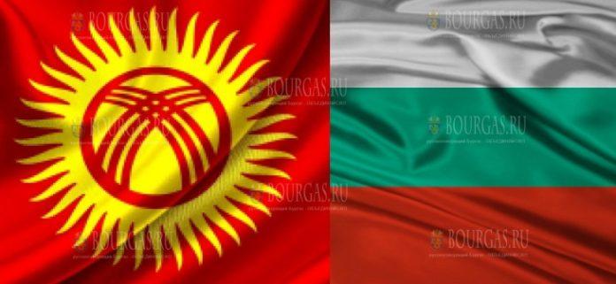 кыргызстан болгария