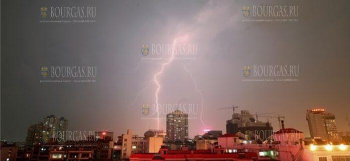 Молния ударила дом в Пловдивской области