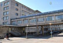 областная больница Стефан Черкезов в Велико Тырново