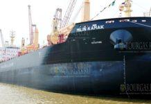 Пароходства Болгарии подняло болгарский флаг над судном Милин Камак