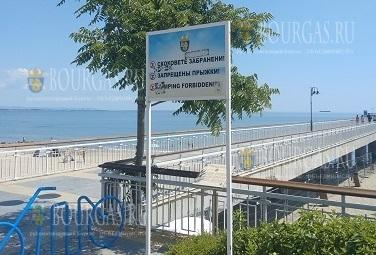 прыжки с моста в Бургасе запрещены