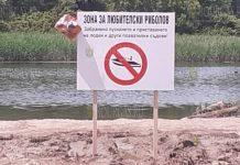 Рыбаком запрещен лов рыбы с лодок в реке Дяволска в районе Бургаса