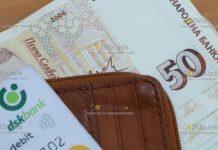 Союз инвалидов войны Болгарии хочет увеличить свои пенсии