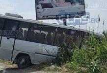 В Болгарии перевернулся рейсовый автобус