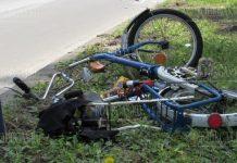 В Болгарии сбили велосипедиста на велодорожке